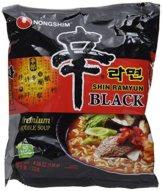 Nong Shim Instantnudeln Shin Ramyun Black, 4 x 130 g - 1