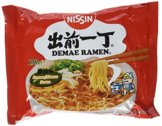 Nissin Demae Ramen Sesam, 5er Pack (5 x 100 g Beutel) - 1