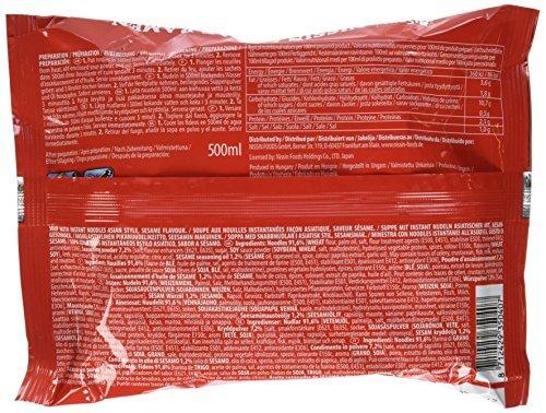 Nissin Demae Ramen Sesam, 5er Pack (5 x 100 g Beutel) - 5