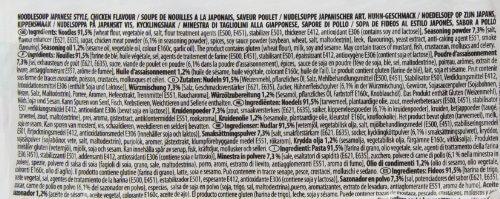 Nissin Instant Nudeln Demae Huhn 100g, 30er Pack (30 x 100 g) - 3