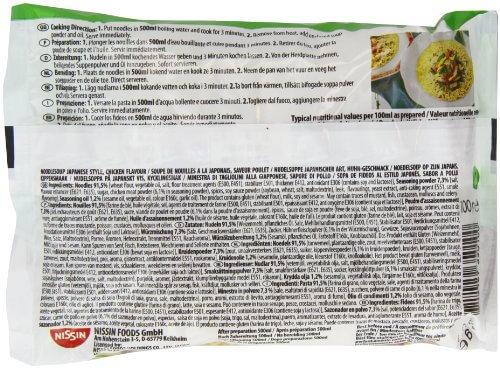 Nissin Instant Nudeln Demae Huhn 100g, 30er Pack (30 x 100 g) - 4