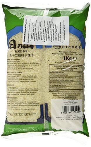 SUN CLAD Shinode Sushi Reis, 10er Pack (10 x 1 kg) - 4
